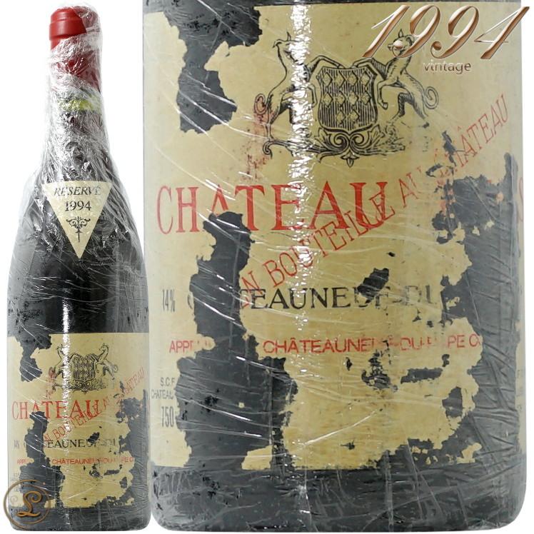 1994 シャトーヌフ デュパプ ルージュ シャトー ラヤス 赤ワイン 辛口 750ml レイヤス Chateau Rayas Chateauneuf du Pape Rouge