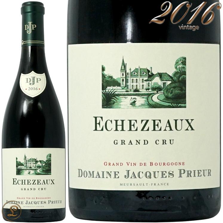 2016 エシェゾー グラン クリュ ジャック プリウール 正規品 赤ワイン 辛口 750ml Domaine Jacques Prieur Echezeaux Grand Cru