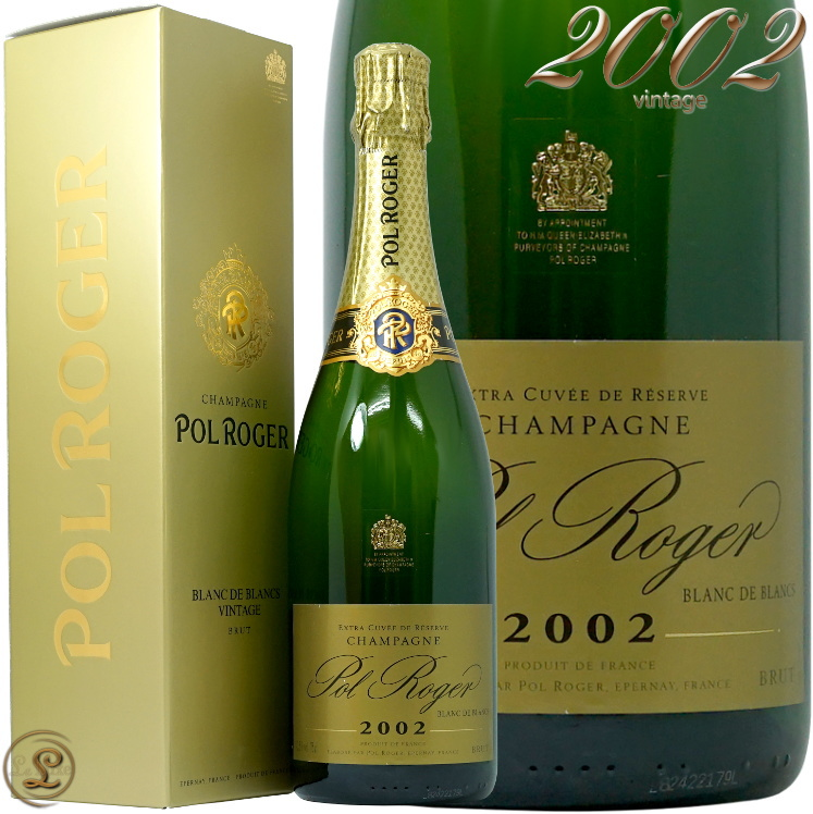 2002 ブリュット ブラン ド ブラン ポル ロジェ 正規品シャンパン 辛口 白 750ml Pol Roger Brut Blanc de Blancs