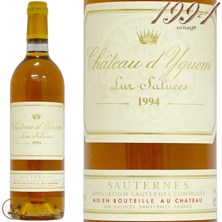 1994 シャトー ディケム ソーテルヌ 貴腐ワイン 白ワイン 甘口 750ml Chateau d'Yquem A.O.C.Sauternes