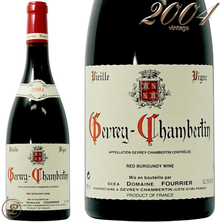 2004 ジュヴレ シャンベルタン ヴィエイユ ヴィーニュ ドメーヌ フーリエ 赤ワイン 辛口 750ml Domaine Fourrier Gevrey Chambertin Vieilles Vignes