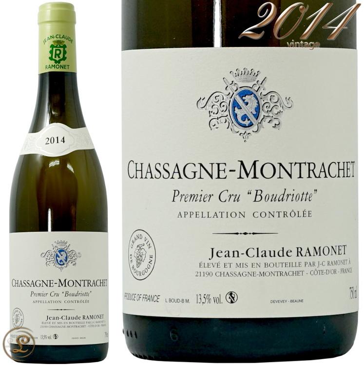 2014 シャサーニュ モンラッシェ ブードリオット ブラン ラモネ ジャン クロード ラモネ 白ワイン 辛口 750ml Ramonet Chassaghe Montrachet 1er Cru Boudriotte Blanc