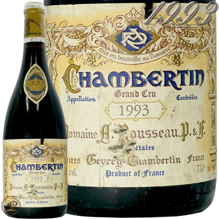 1993 シャンベルタン グラン クリュ アルマン ルソー 古酒 赤ワイン 辛口 750ml Armand Rousseau Chambertin Grand Cru