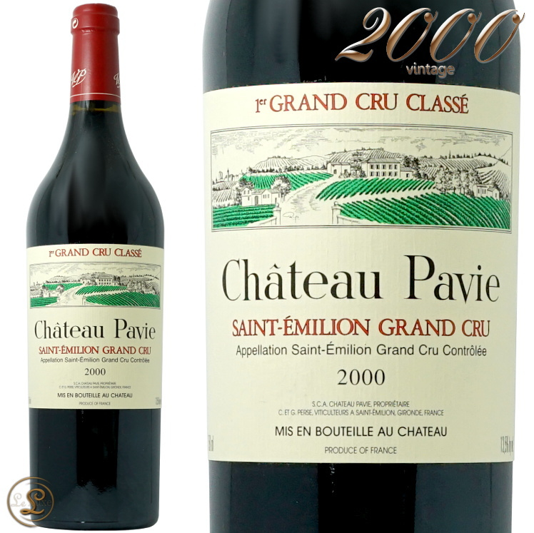2000 シャトー パヴィ 赤ワイン 辛口 750ml Chateau Pavie