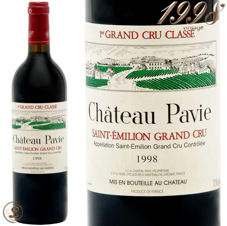 1998 シャトー パヴィ 赤ワイン 辛口 750ml Chateau Pavie