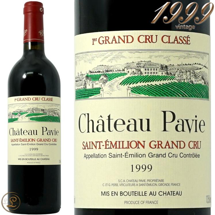 1999 シャトー パヴィ 赤ワイン 辛口 750ml Chateau Pavie