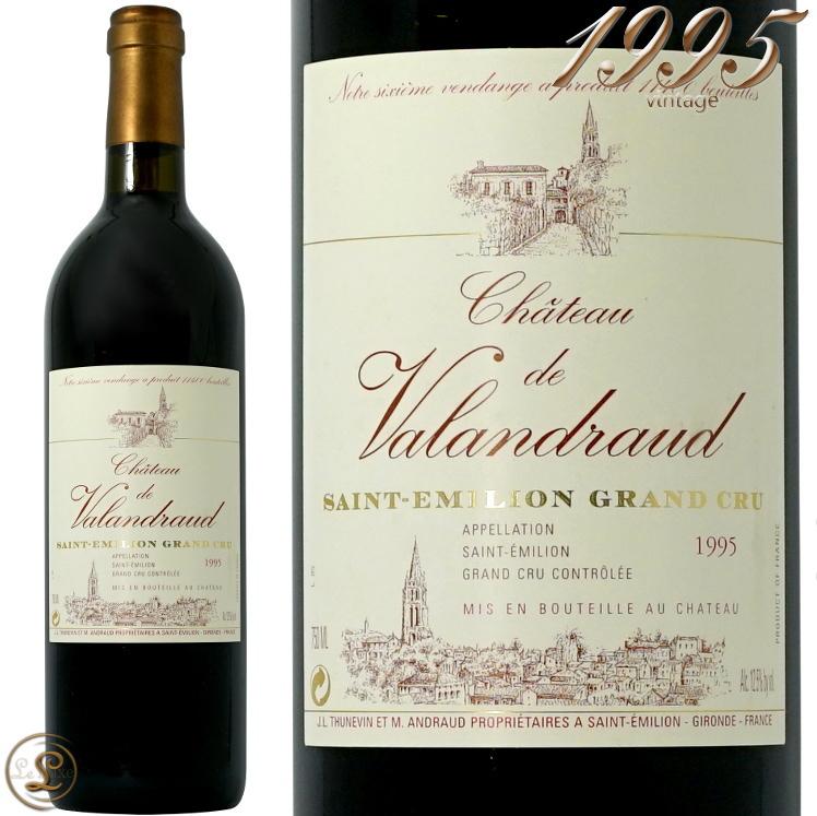 1995 シャトー ヴァランドロー 赤ワイン 辛口 750ml Chateau de Valandraud Premier Grand Cru Classe B