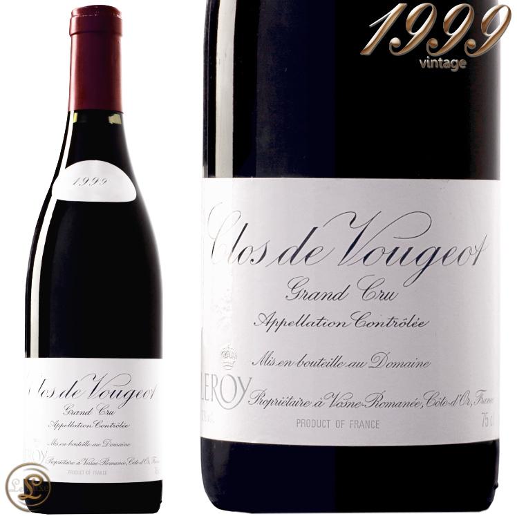 1999 クロ ド ヴージョ グラン クリュ ドメーヌ ルロワ 赤ワイン 辛口 750ml Domaine Leroy Clos de Vougeot Grand Cru