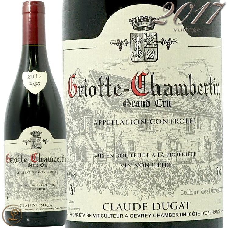 2017 グリオット シャンベルタン グラン クリュ クロード デュガ 正規品 赤ワイン 辛口 750ml Claude Dugat Griotte Chambertin Grand Cru