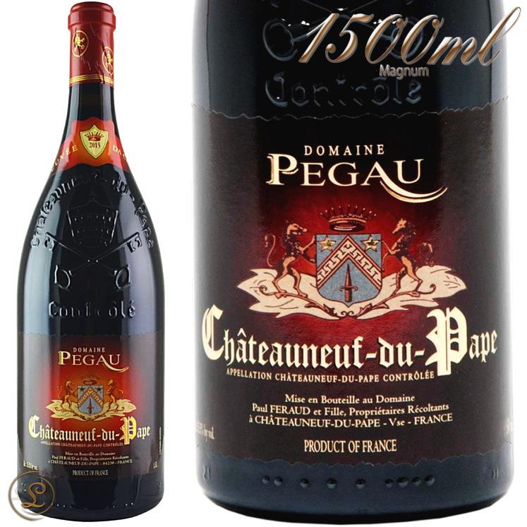 2015 シャトー ヌフ デュ パプ キュヴェ ダ カポ ドメーヌ デュ ペゴー マグナム 正規品 赤ワイン 辛口 フルボディ1500ml Domaine du Pegau Chateauneuf du Pape Cuvee da Capo