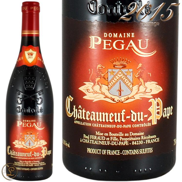 2015 シャトー ヌフ デュ パプ キュヴェ ダ カポ ドメーヌ デュ ペゴー マグナム 正規品 赤ワイン 辛口 フルボディ 750ml Domaine du Pegau Chateauneuf du Pape Cuvee da Capo