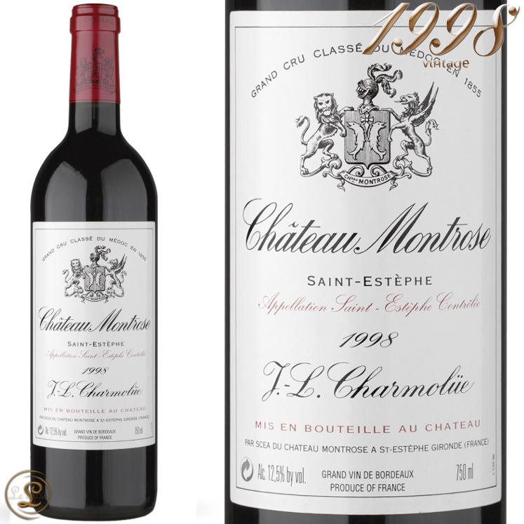 1998 シャトー モンローズ 赤ワイン 辛口750ml Chateau Montrose