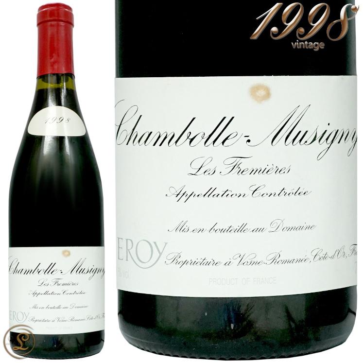 1998 シャンボール ミュジニー レ フルミエール ドメーヌ ルロワ 赤ワイン 辛口 750ml Domaine Leroy Chambolle Musigny Les Fremieres