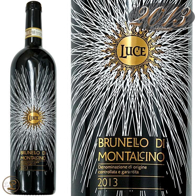 2013 ルーチェ ブルネッロ ディ モンタルチーノ 正規品 赤ワイン フルボディ 辛口 750ml Luce Della Vite Brunello di Montalcino