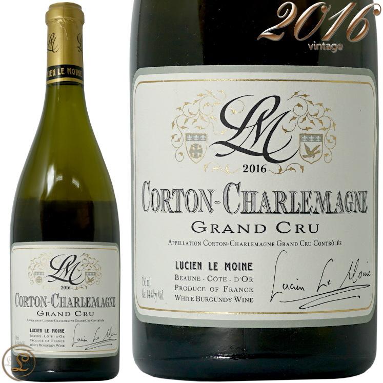 2016 コルトン シャルルマーニュ グラン クリュ ルシアン ル モワンヌ 白ワイン 辛口 750ml Corton Charlemagne Grand Cru