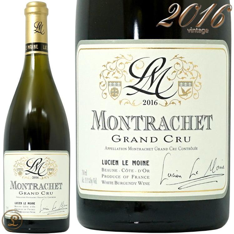 2016 モンラッシェ グラン クリュ ルシアン ル モワンヌ 正規品 白ワイン 辛口 750ml Lucien Le Moine Montrachet Grand Cru