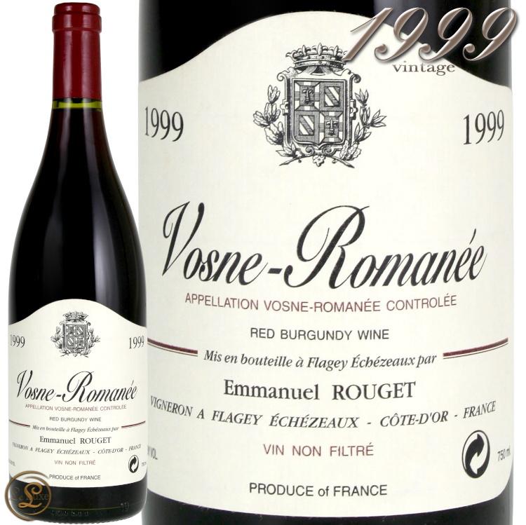 1999 エマニュエル ルジェ ヴォーヌ ロマネ 赤ワイン 辛口 750ml 古酒 オールドヴィンテージ Emmanuel Rouget Vosne Romanee