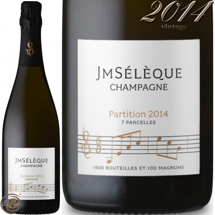 2013 パルティシオン エクストラ ブリュット J.M セレック 正規品 シャンパン 辛口 白 750ml J-M Seleque Partition Extra Brut