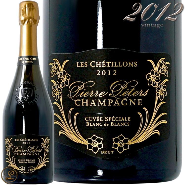 2012 キュヴェ スペシャル レ シェティヨン ブリュット ブラン ド ブラン グラン クリュ ピエール ペテルス 正規品 シャンパン 白 辛口 750ml Pierre Peters Cuvee Speciale Les Chetillons Brut Blanc de Blancs Grand Cru