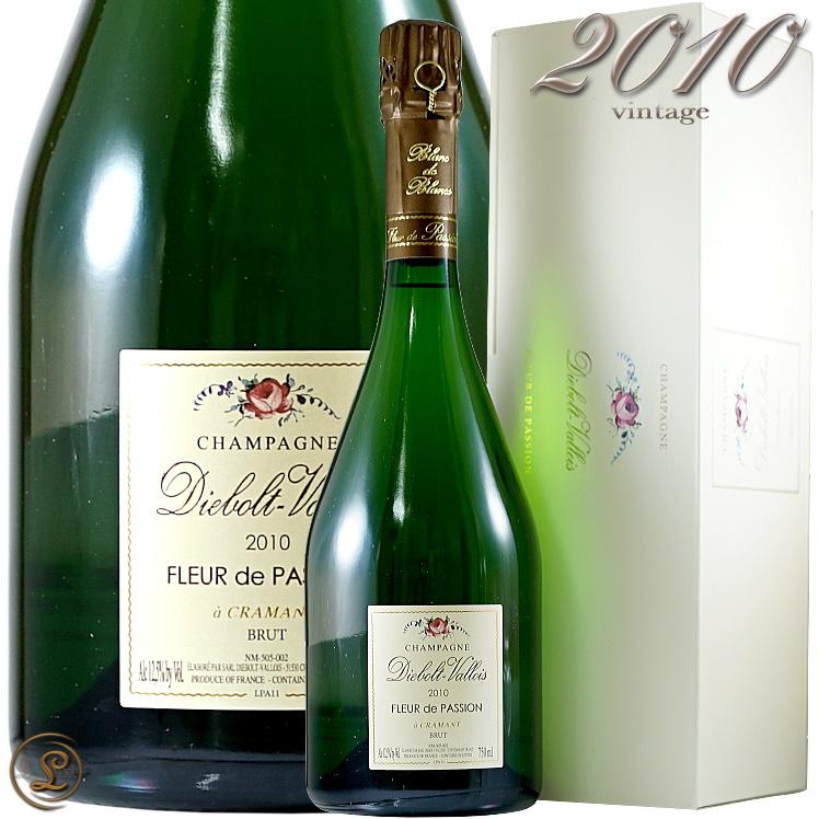 2010 ブラン ド ブラン フルール ド パッション ディエボル ヴァロワ 正規品 箱入り シャンパン 辛口 白 750ml パッシオン Diebolt Vallois Blanc de Blancs Fleur de Passion Gift Box
