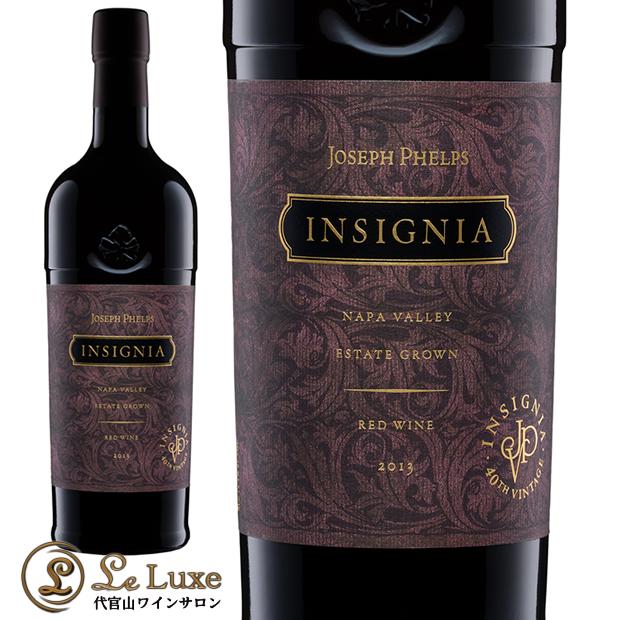 ジョセフ・フェルプス インシグニア[2013] [正規品] 赤ワイン/辛口/フルボディ [750ml] Joseph Phelps Vineyards Insignia 2013