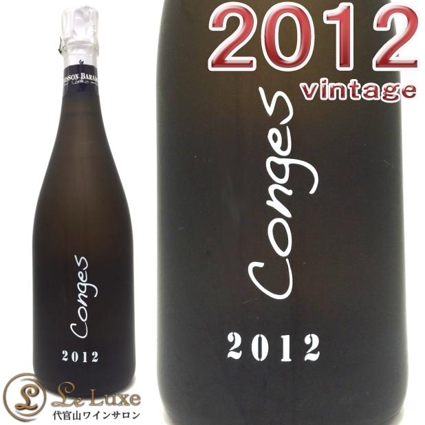 2012 ブリュット ミレジム コンジュ ジャニソン バラドン シャンパン 泡 白ワイン 辛口 750ml anisson Baradon Brut Millesime Conges