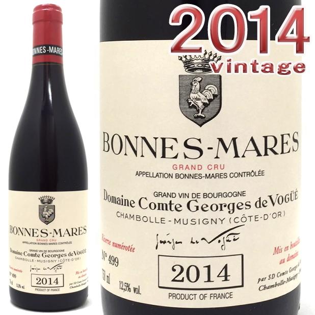 ヴォギュエ ボンヌ・マール・グラン・クリュ[2014][正規品] 赤ワイン/辛口[750ml]Domaine Comte Georges de Vogue Bonnes Mares 2014