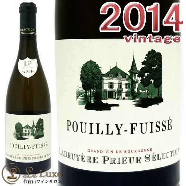 ラブリュイエール・プリウール・セレクション(ドメーヌ・ジャック・プリウール) プイィ・フュイッセ[2014][正規品]白ワイン/辛口[750ml]Labruyere Prieur Selection(Domaine Jacques Prieur) Pouilly Fuisse 2014
