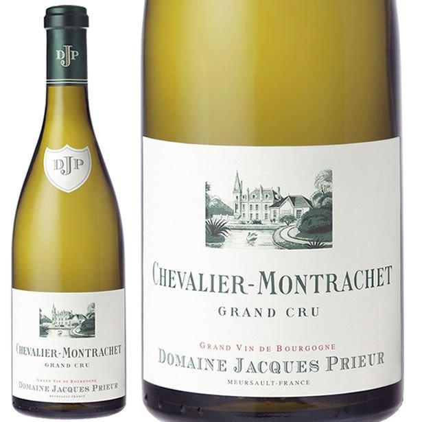 ジャック・プリウール シュヴァリエ・モンラッシェ・グラン・クリュ[2013][正規品]白ワイン/辛口[750ml] Jacques Prieur Chevalier Montrachet Grand Cru 2013