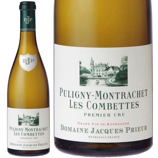 ジャック・プリウール ピュリニー・モンラッシェ・コンベット プルミエ・クリュ[2013][正規品]白ワイン/辛口[750ml]Jacques Prieur Puligny Montrachet Les Combettes 1er Cru 2013