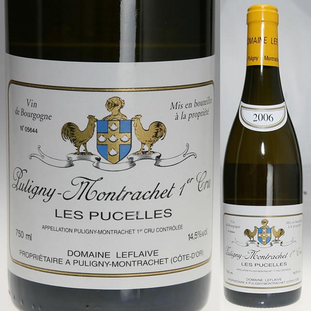 ルフレーヴ2010年在庫放出 2010 ピュリニー モンラッシェ プルミエ クリュ レ ピュセル ドメーヌ ルフレーヴ 正規品 白ワイン 辛口 750ml Domaine LEFLAVE Puligny Montrachet 1er Cru Les Pucelles