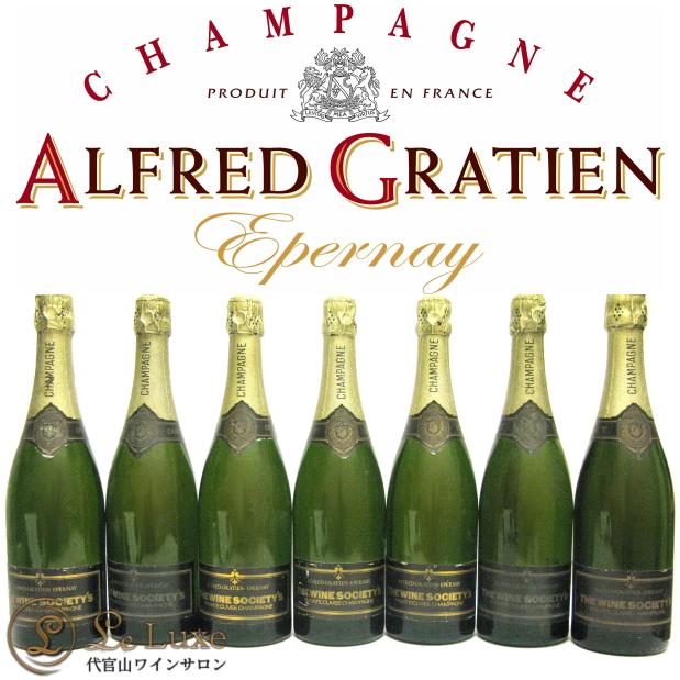 アルフレッド・グラシアン プライベート・キュヴェ ザ・ワイン・ソサエティ ラベル 古酒(ワイン・ソサエティ モデル)Alfred Gratien Private Cuve The Wine Society Model 33late70's NV