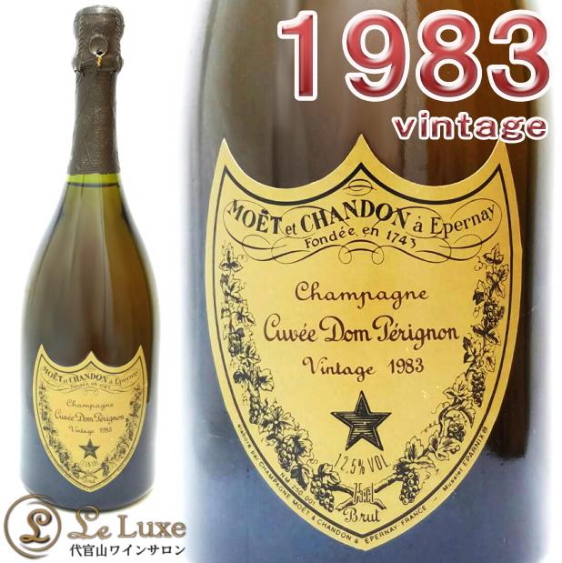 モエ・エ・シャンドン ドン・ペリニヨン[1983]シャンパン/辛口/白[750ml]Moet& Chandon Dom Perignon 1983