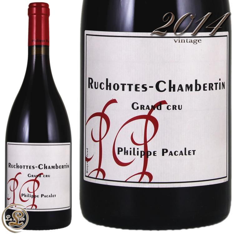 2014 リュショット シャンベルタン グラン クリュ フィリップ パカレ 正規品 赤ワイン 辛口 自然派 ビオディナミ 750ml Philippe Pacalet Ruchottes Chambertin Grand Cru