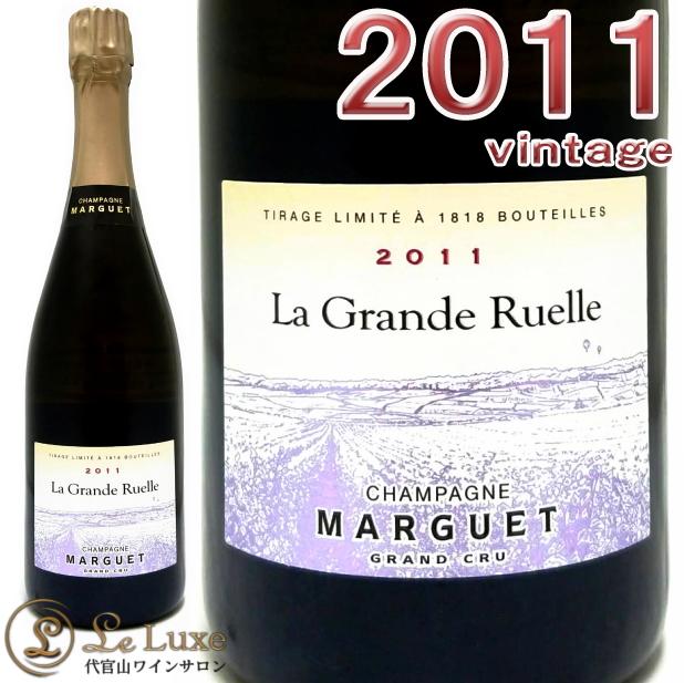 シャンパーニュ・マルゲ ブリュット・ナチュール・ラ・グランリュエル・グラン・クリュ[2011][正規品]シャンパン/辛口/白[750ml]Marguet Brut Nature La Grande Ruelle Grand Cru 2011