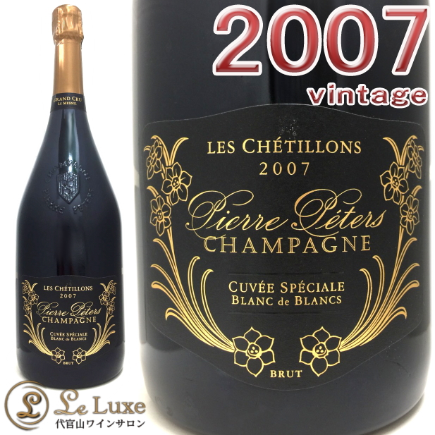 ピエール・ペテルス キュヴェ・スペシャル・レ・シェティヨン・ブリュットブラン・ド・ブラン・グラン・クリュ2007 [マグナム] Pierre Peters Cuvee Speciale Les Chetillons Brut Blanc de Blancs Grand Cru 2007 [Magnum size]