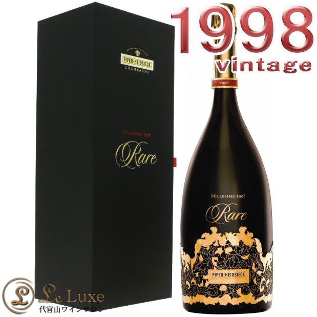 パイパー・エドシック レア・ヴィンテージ[1998]■マグナム M.G ■[正規品][1500ml]ギフトボックス入り 化粧箱入り/BOX/シャンパン/辛口/白Piper Heidsieck Rare Vintage Millesime 1998 Magnum