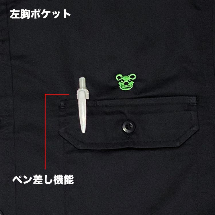 T/Cダブルポケットシャツ/MISERY