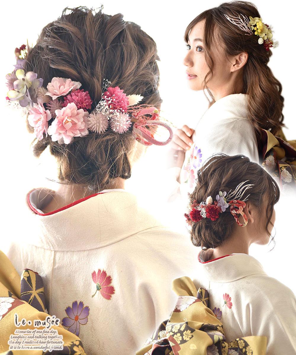 髪 飾り 和装