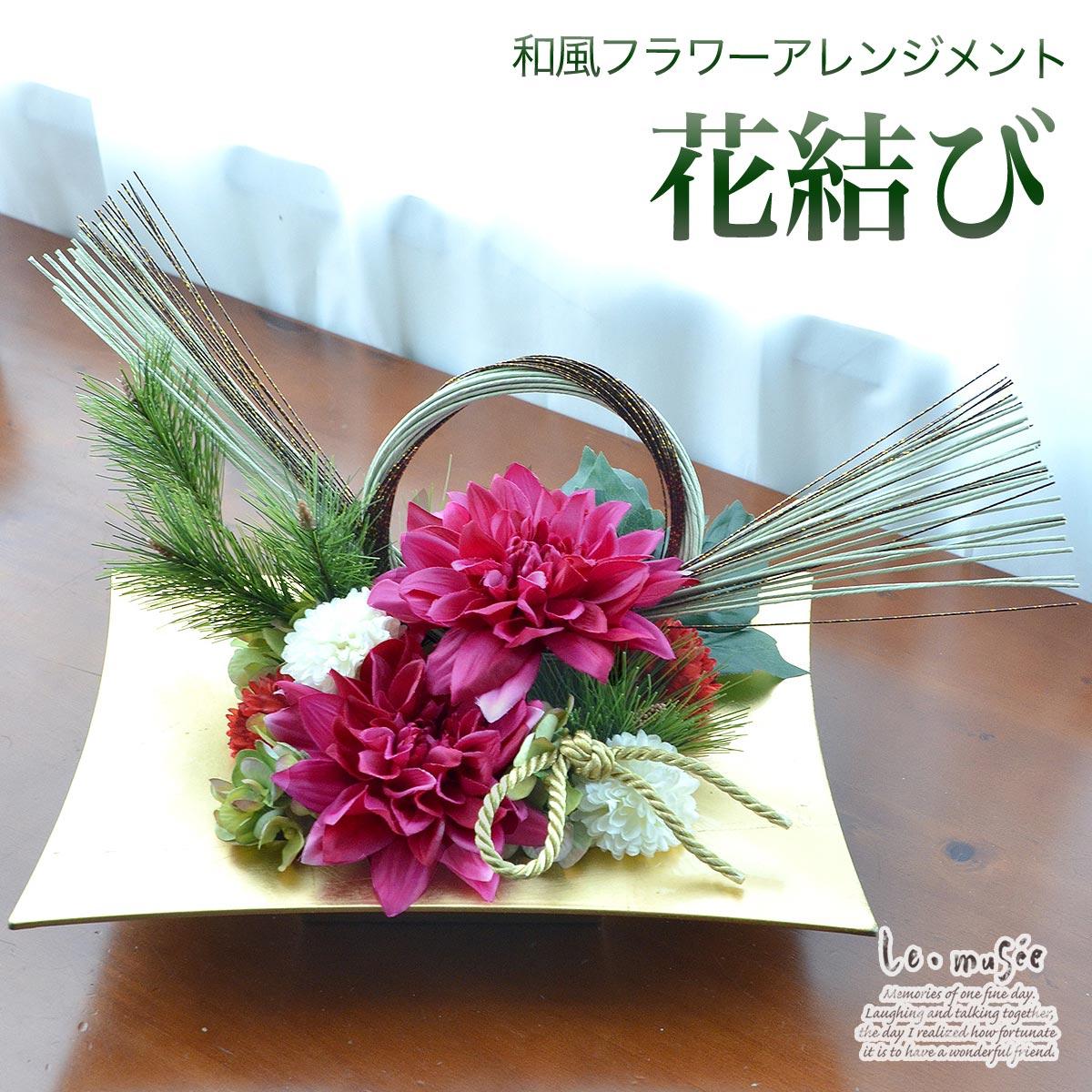 lemusee: Japanese-style flower arrangement Japanese style ...