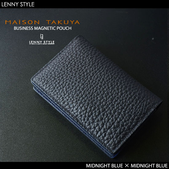 MAISON TAKUYA(メゾンタクヤ)ビジネスカードケース(名刺入れ)ミッドナイトブルー×ミッドナイトブルー【送料無料】