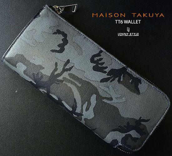 MAISON TAKUYA(メゾンタクヤ)Lジップロングウォレット(長財布)カモフラージュグレー×パープル(迷彩)(ゴートレザー)TT6 Wallet/TT6【送料無料】