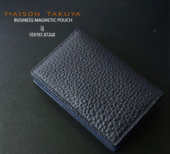 MAISON TAKUYA 特価キャンペーン メゾンタクヤ ビジネスカードケース ミッドナイトブルー×ミッドナイトブルー 実物 名刺入れ