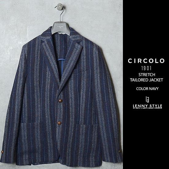 CIRCORO 1901(チルコロ 1901)モヘアウールストレッチストライプテーラードジャケット【送料無料】