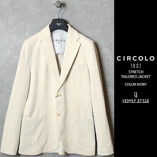 CIRCORO 1901(チルコロ 1901)ストレッチテーラードジャケット-アイボリー【送料無料】