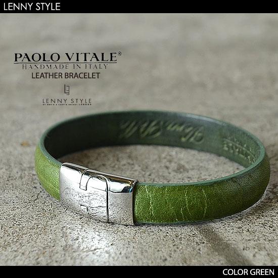 PAOLO VITALE (パオロヴィターレ)レザーブレスレット-グリーン【送料無料】
