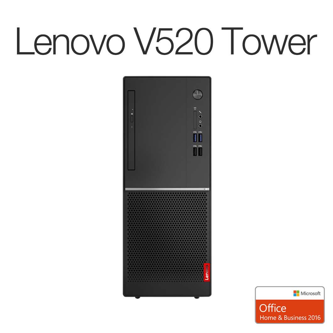直販 デスクトップパソコン Officeあり:Lenovo V520 Tower Celeron搭載モデル(4GBメモリ/500GB HDD/モニタなし/Microsoft Office Home and Business 2016/Windows10)【送料無料】