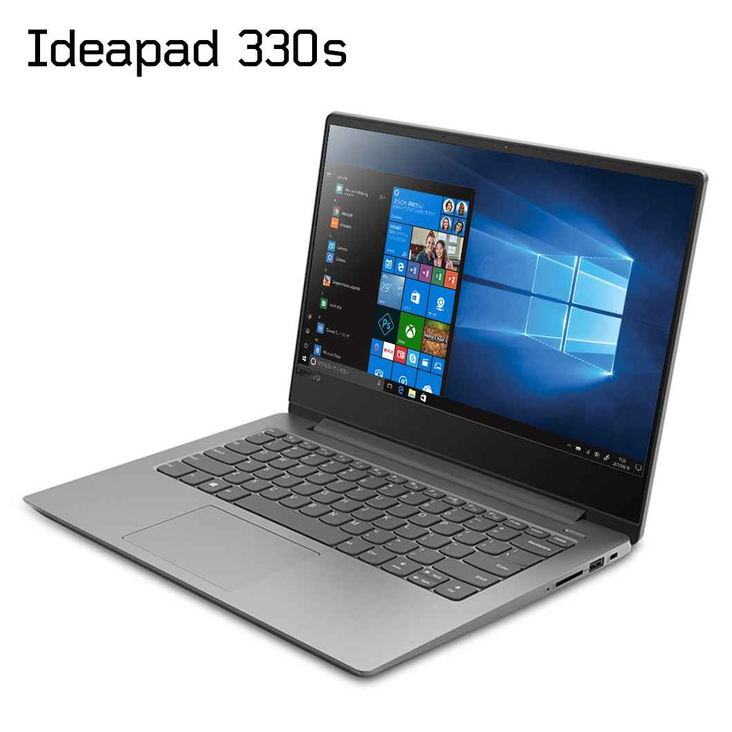 直販 ノートパソコン:Lenovo Ideapad 330S Core i5-8250U搭載(14.0型 FHD/8GBメモリー/256GB SSD/Windows10/Officeなし/プラチナグレー)【送料無料】
