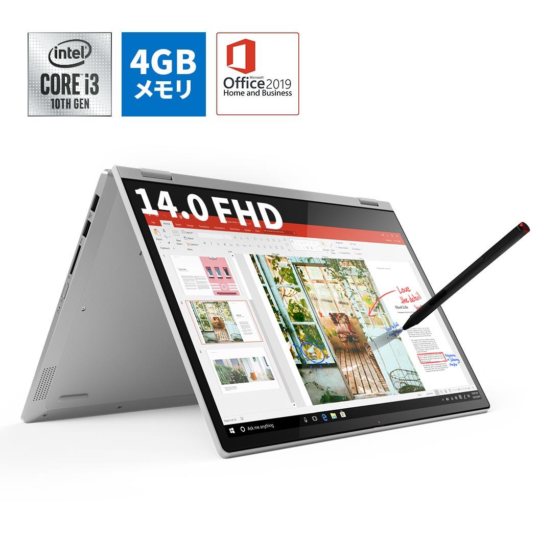 直販 ノートパソコン:Lenovo IdeaPad C340 Core i3搭載(14.0型 FHD マルチタッチ対応/4GBメモリー/128GB SSD/Windows10/Office Home & Business 2019/プラチナ)【送料無料】