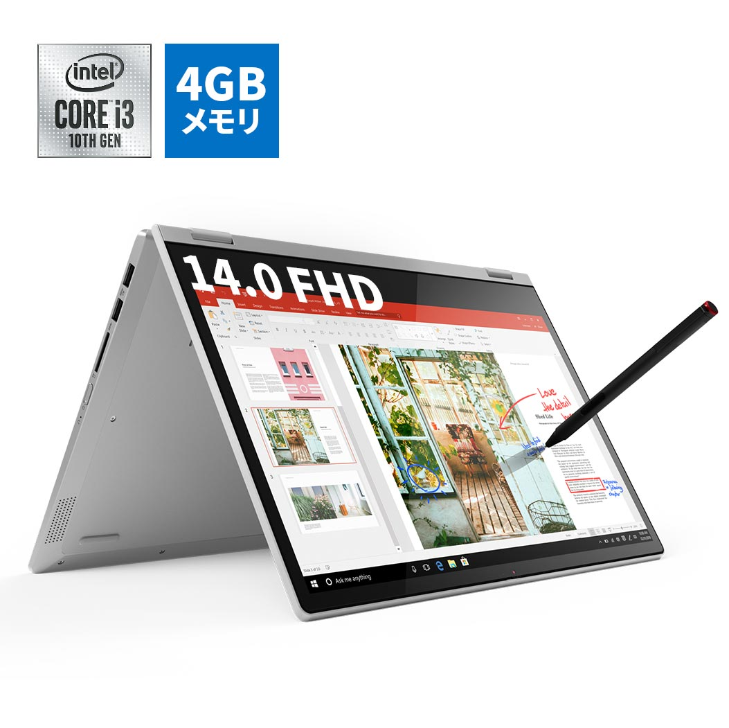 直販 ノートパソコン:Lenovo IdeaPad C340 Core i3搭載(14.0型 FHD マルチタッチ対応/4GBメモリー/128GB SSD/Windows10/Officeなし/プラチナ)【送料無料】